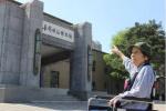 长影日籍剪辑师岸富美子去世 曾介入《白毛女》