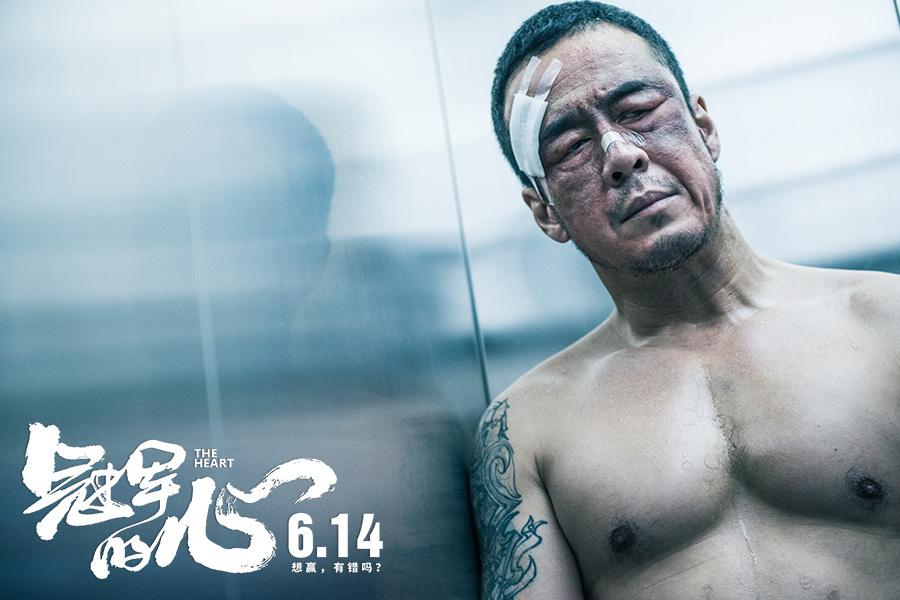 7个月增减肥50斤!杨坤拍摄《冠军的心》致休克