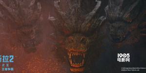 """《哥斯拉2:怪獸之王》破5億!巨獸成""""全明星"""""""