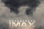 宇宙最強變種人登場 《X戰警:黑鳳凰》迎來巔峰