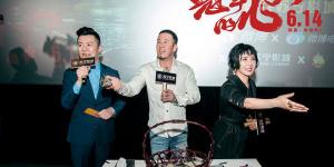 《冠軍的心》路演 楊坤自曝高度投入現場發粽子