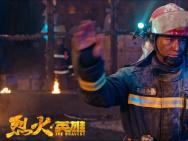 《烈火英雄》黃曉明杜江逆火而戰 守護四方平安