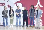 6月10日,電影《媽閣是座城》在北京舉行了首映禮。導演李少紅,出品人于冬,編劇嚴歌苓,主要演員白百何、吳剛、黃覺、耿樂、梁天等主創亮相紅毯。