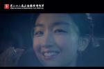 """周冬雨拥有""""超能力"""" 上海电影节公益短片曝光"""