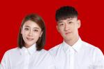 曹云金宣布因性格不合與唐菀離婚 將共同撫養女兒