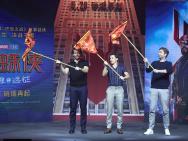 《蜘蛛侠:英雄远征》首映 主创中国风