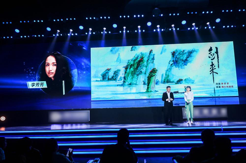 李芳芳公布两部新作动态 承接《无问西东》风骨