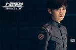 《上海堡壘》曝預告 鹿晗舒淇與捕食者熱血開戰