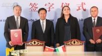 中國與塔吉克斯坦簽署電影合拍協議