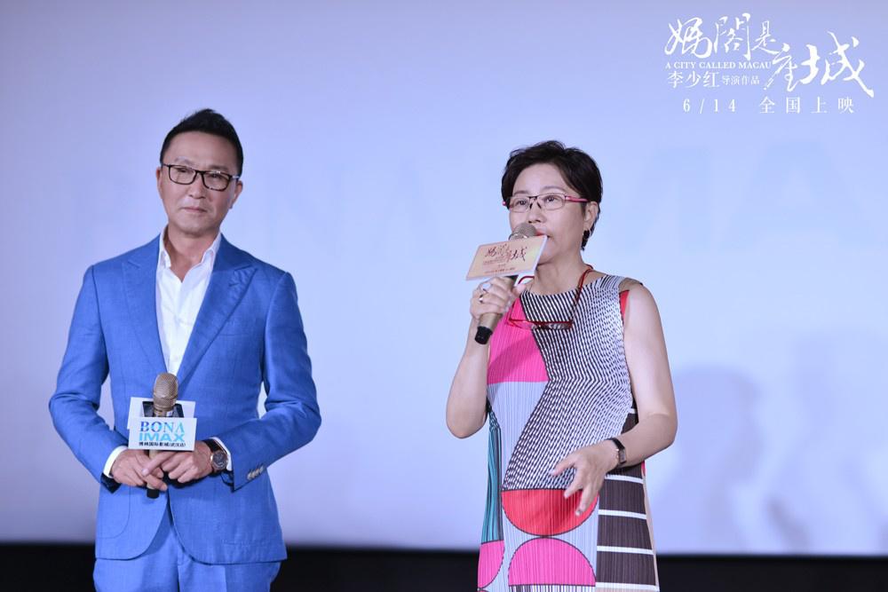 """《媽閣是座城》武漢路演 吳剛自曝被""""打""""了兩..."""