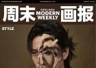 陳坤再登雜志封面 與十年前自己照片合影回望過往