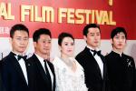 第22屆上海電影節開幕 吳京章子怡推介《攀登者》