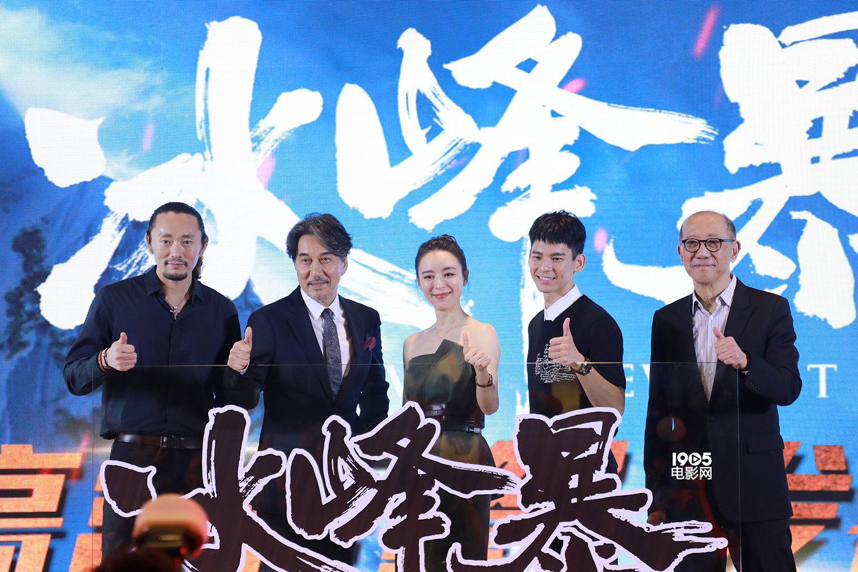 """《冰峰暴》海报预告双发 张静初为戏""""险遭毁容"""""""