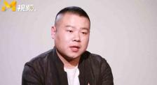 岳云鵬感慨自己沒有時間陪伴女兒 一條微博引發無數人關注