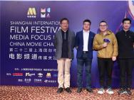 電影頻道傳媒關注單元展映首日 小岳岳拍戲九條過