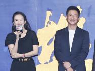 """攀登者聯盟集結上海 章子怡對角色曾""""望而卻步"""""""