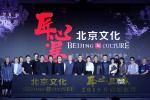 """北京文化首發片單  陸川《749局》""""官宣""""新演員"""