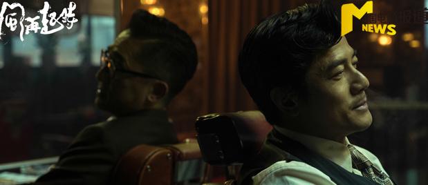 【中国电影报道169期精彩推荐】梁朝伟郭富城首次携手《风再起时》