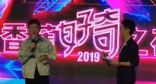 王思聪谈做电影:没想过用香蕉影业挣钱 拿着现金等待好编剧