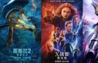 一部爛過一部?中國市場不是好萊塢續集片提款機