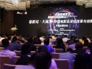 5G與電影行業融合成新熱點 技術變革影響行業布局