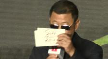 上影节电影创投项目颁奖典礼 王家卫一脸大写的认真