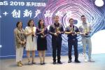 """5G促進電影業 """"中國影院+創新產品""""決賽舉行"""