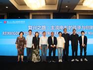 中國電影家協會發《2019中國電影產業研究報告》