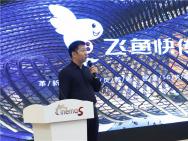 "5G促進電影業""中國影院+創新產品""決賽上海舉行"