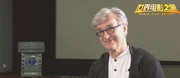 【世界電影之旅】專訪德國導演維姆·文德斯:永遠好奇、永遠求索的公路之王