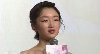 传媒关注单元终极评选圆满结束 电影《千与千寻》北京首映