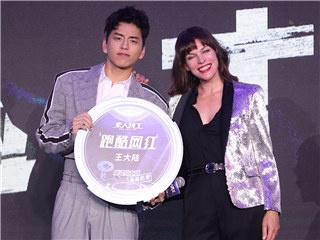 《素人特工》定档7.12 王大陆搭档《生化》女主角