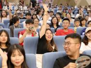 電影《銀河補習班》路演 鄧超和俞白眉現場連線