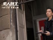 """《素人特工》曝""""特工小隊""""特輯 王大陸高空跑酷"""