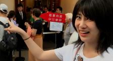 M視頻VLOG2:打卡上海國際電影節影片展映