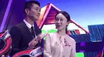 杜江、霍思燕表演土家族歌曲《看不到姐姐想一个方》