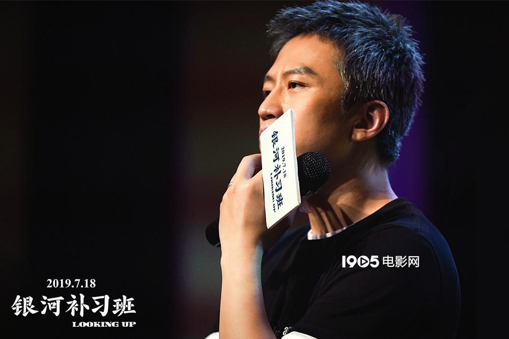 《银河补习班》兰州路演 导演俞白眉分享幕后故事