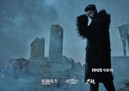 楊洋全新封面大片釋出 血性澎湃彰顯野性力量!