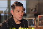劉德華喊話四大天王合體 做導師錄制一檔唱歌節目