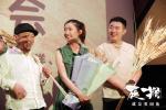 《灰猴》主创北京集结 幽默故事暗藏现实哲理