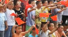 《我和我的祖国》首场大发快3发布 重庆小朋友解放碑前挥舞国旗