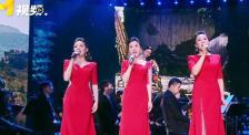 黑鸭子组合献唱经典老大发快3《城南旧事》主题曲《送别》