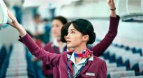 """《中国机长》""""民航风采""""版预告"""