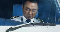 映后解析《中国机长》:川航紧急备降 何以成为民航史上的奇迹