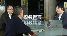 《找到你》导演吕乐聊女主角姚晨和马伊琍的眼神