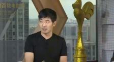 郭晓东回忆拍摄《暖》 接到霍建起导演的电话很惊喜