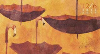 首担福建快3开奖遗漏_花少钱中大奖_新疆十一选五开奖结果_福建快3开奖遗漏_花少钱中大奖_新疆十一选五开奖 - 花少钱中大奖影男主,《南方车站》或成胡歌转型之作?