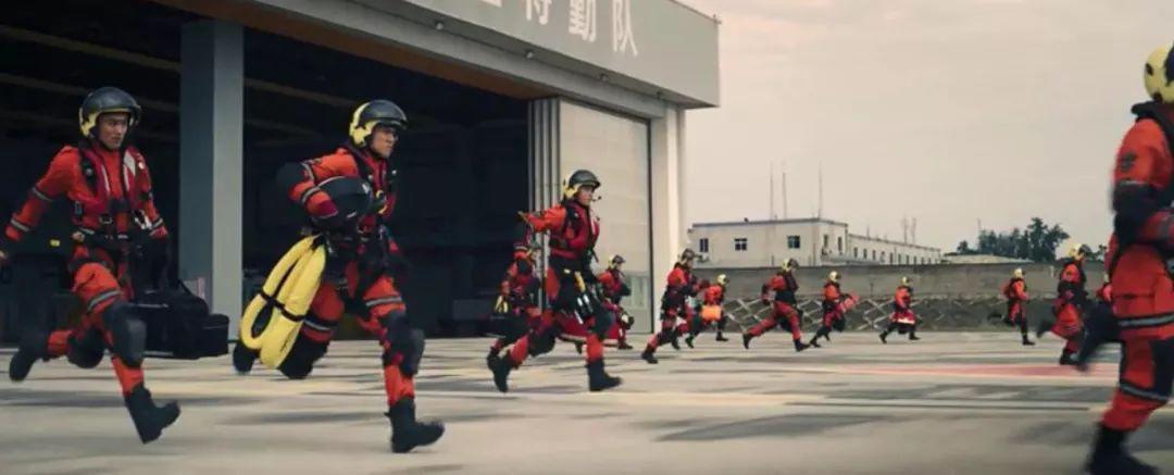 宏海注册:中国首部海上救援电影投资超7亿
