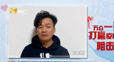 王宝强:相信国家,我们万众一心一定能打赢这场防疫战!