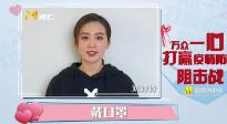 刘诗诗、陶红等明星呼吁重视疫情 但也不要过度恐慌